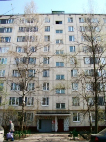 My apartment building!