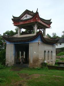 Xingping town