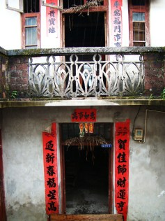 Walking through Xingping