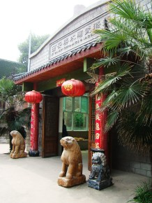 The official Terracotta Army shop