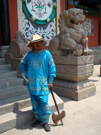 Guarding the temple