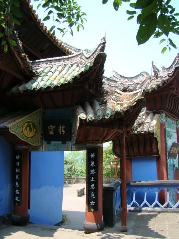 Walking through the Tianzi Palace