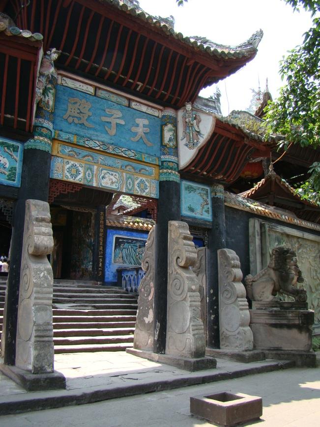 Tianzi Palace