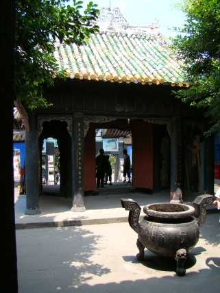 Walking through the Tianzi Palace