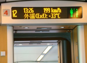Our train just wouldnt go faster than 199km/h