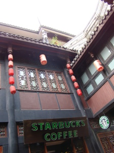 Jinli has a Starbucks!?
