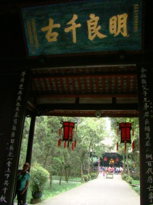Entering Wuhou Shrine