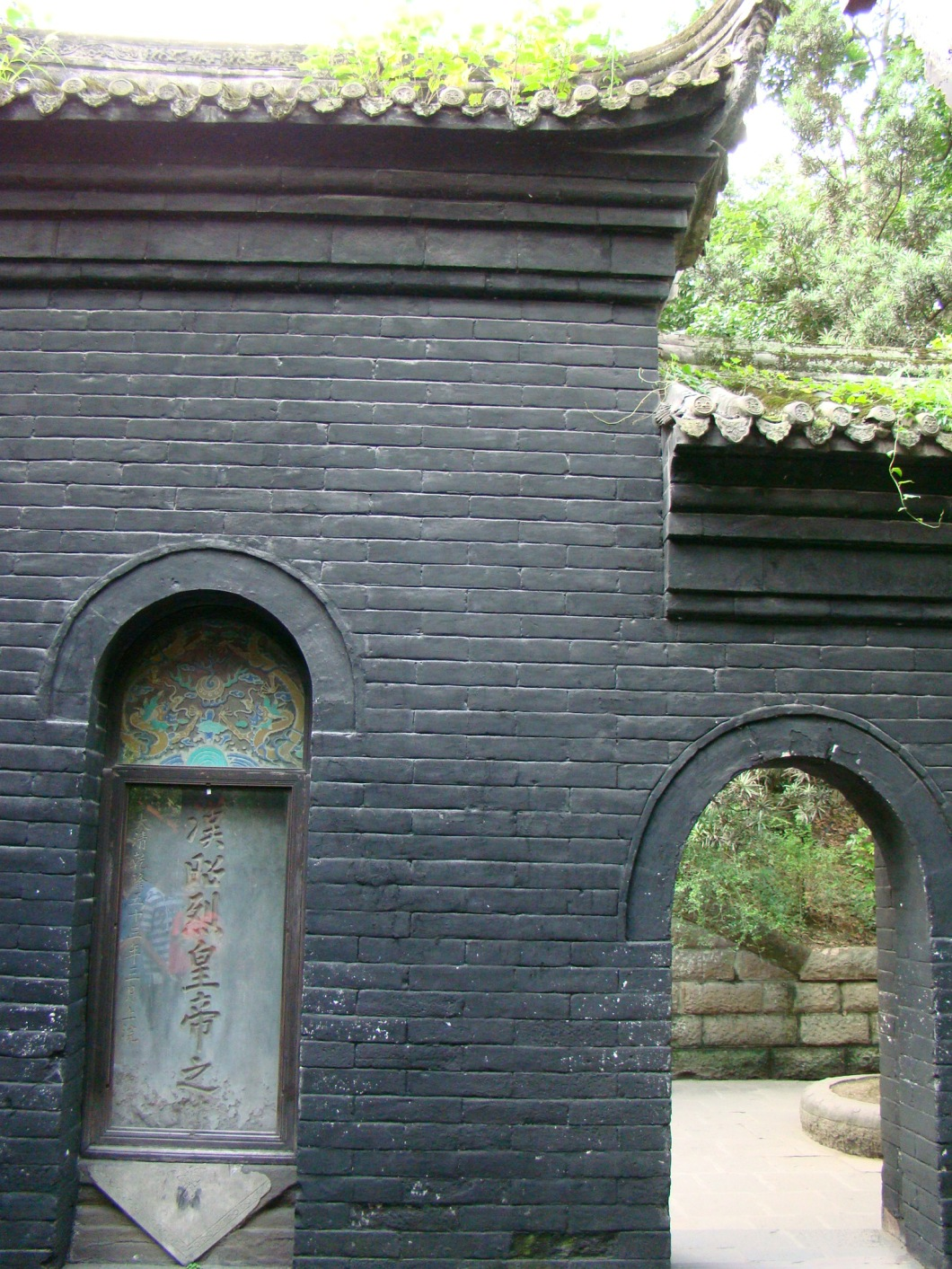 "stone pillar inscribed with ""The Tomb of Zhao Lie, Emperor of Han"""