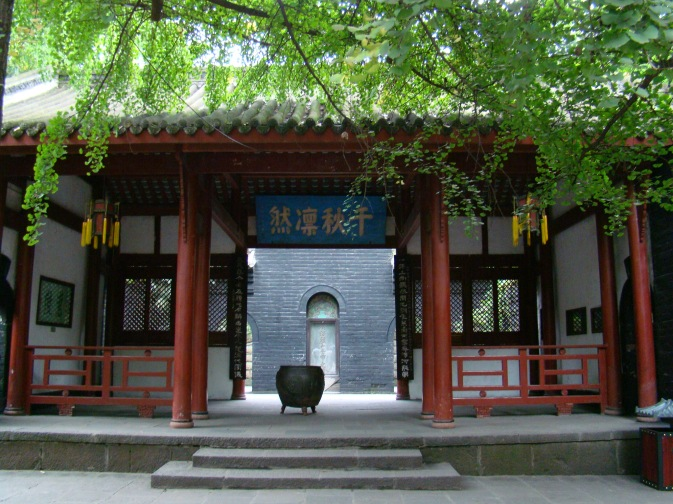 Wuhou Shrine