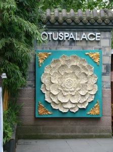 Lotus Palace Bar tea house