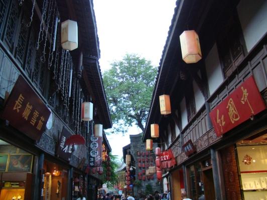 Jinli Street!