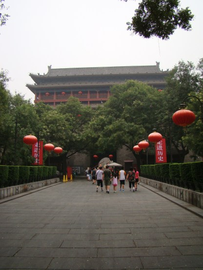 The south gate, Yongning (eternal peace),