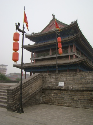 Xian City Wall Watch Tower
