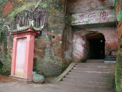 Leshan Giant Buddha Scenic area