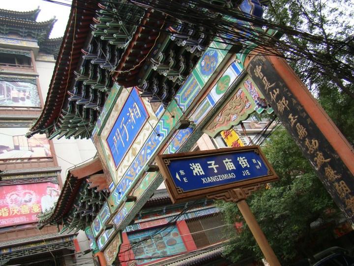 Arriving at Xian's Muslim quarter