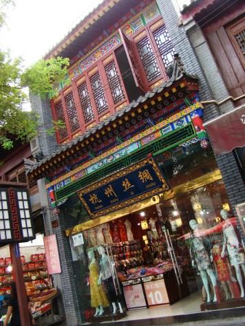 Muslim quarter of Xian