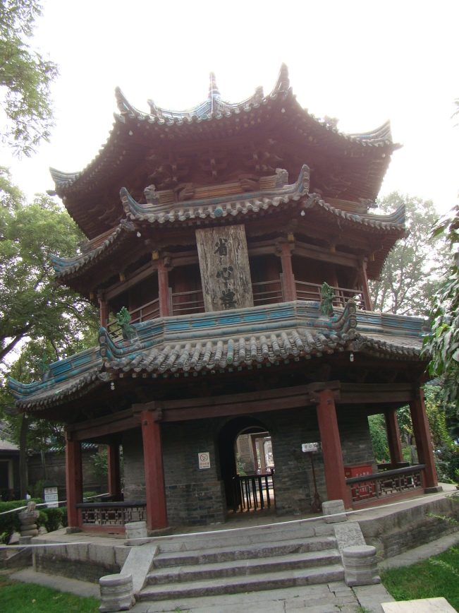 Xingxin Tower
