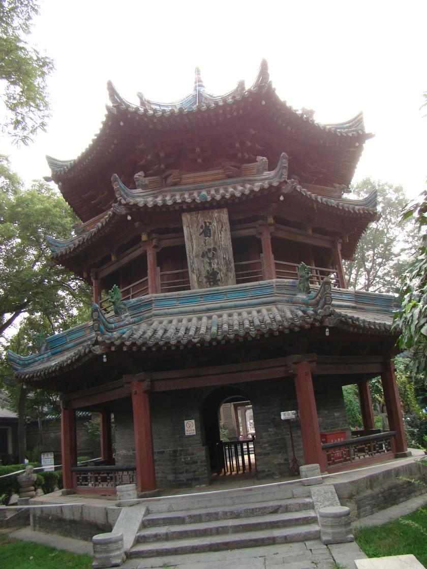 Xingxin Tower