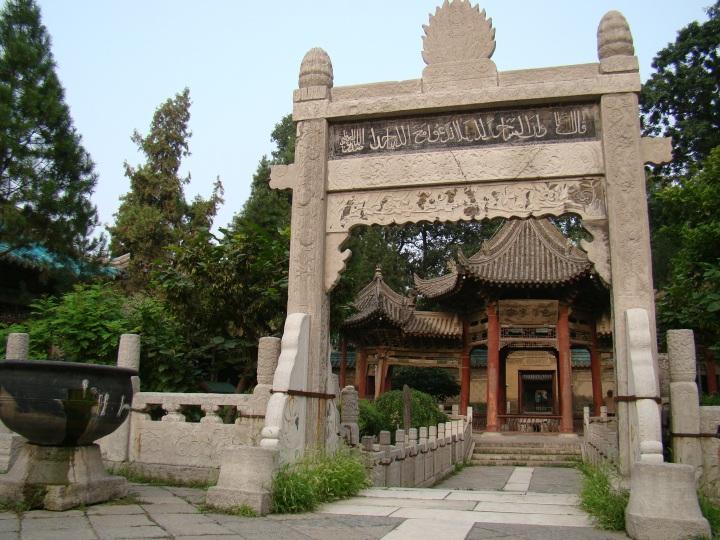 elaborate wooden arch nine meters high