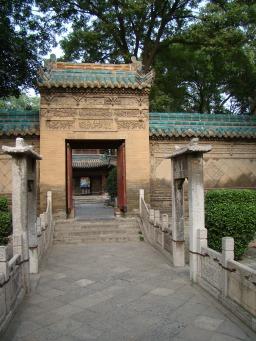 The principal pavilion
