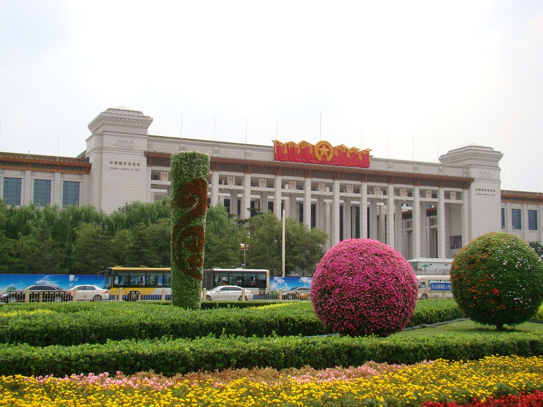 the National Museum of China