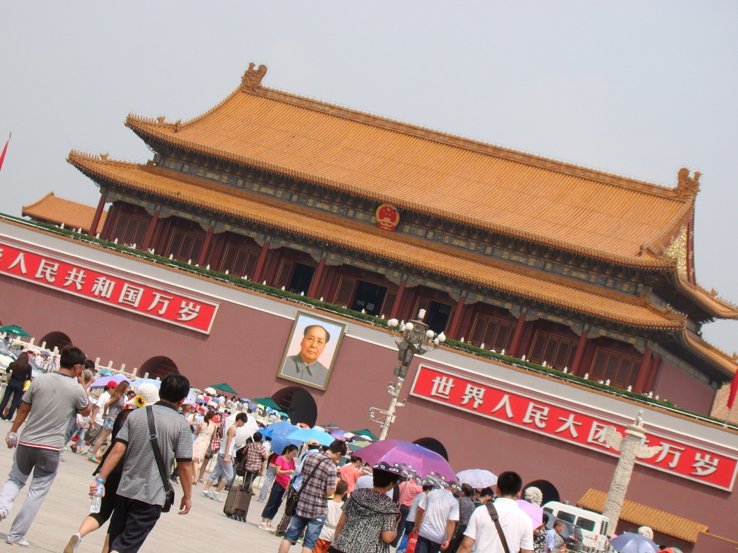Entering the Forbidden City through the East Glorious Gate,