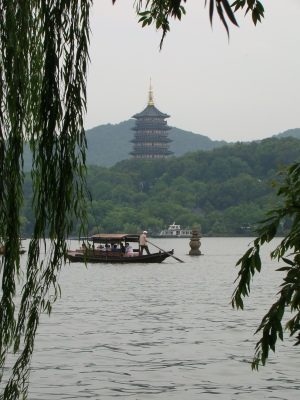 West Lake or Xī Hú