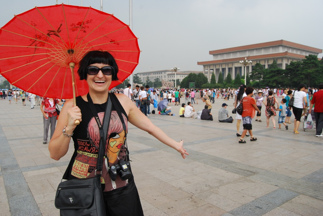 Im standing on Tiananmen Square!!!