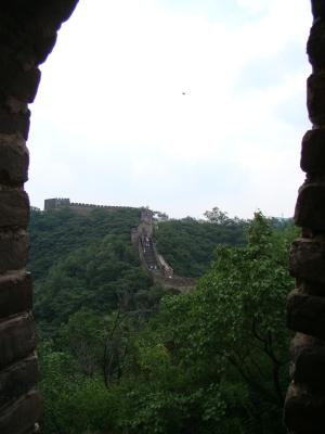 Through the watchtower window