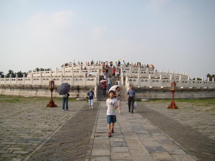 Circular Mound Altar