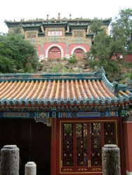 Hall of Benevolence and Longevity