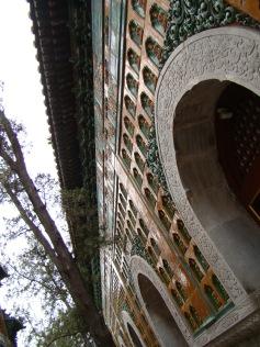Sea of Wisdom Temple