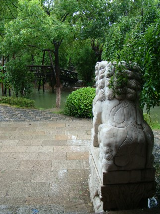 The Humble Administrator's Garden