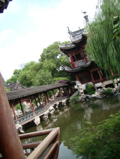 Yule Pavilion