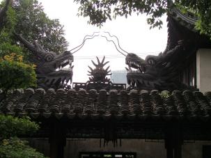 Sansui Hall