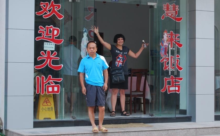 Mr Hu's hostel
