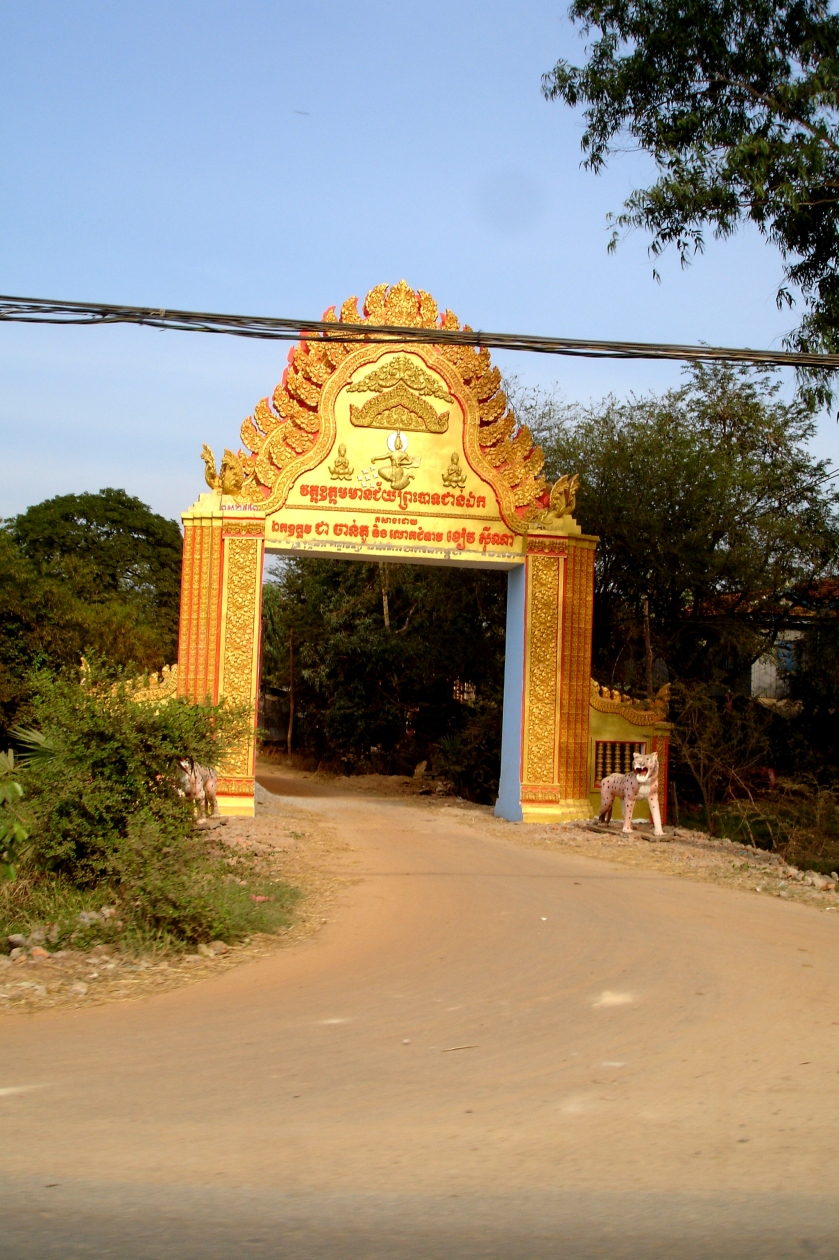The Killing Fields of Phnom Pehn