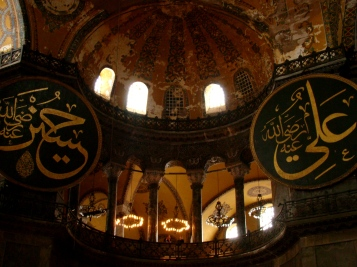 Hagia Sophia, Turkeys' Church-turned-Mosque