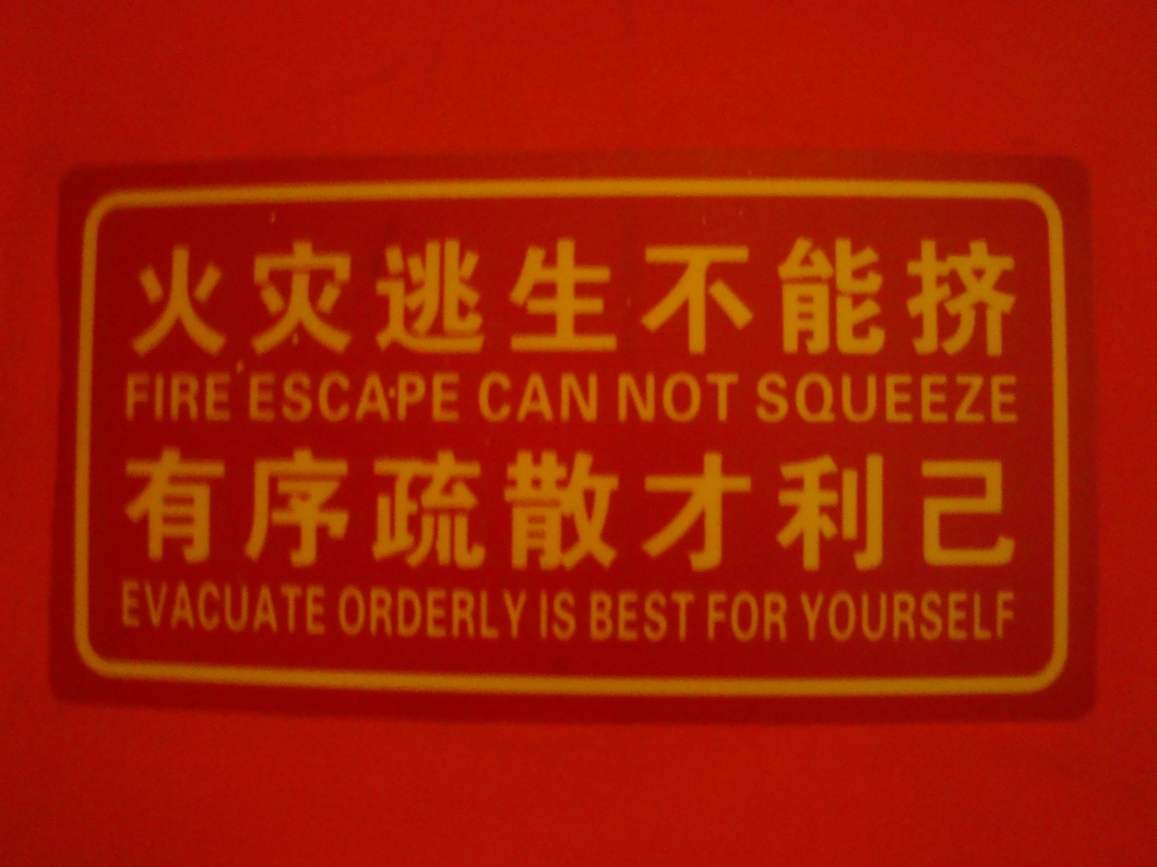 Why can the fire escape not squeeze?