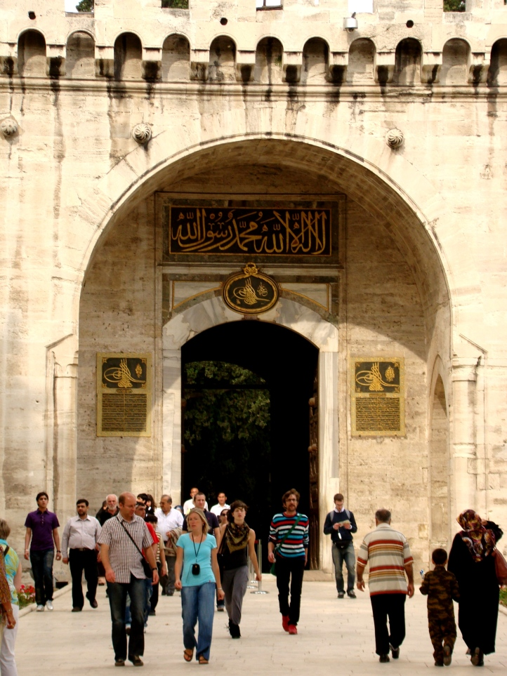 The Imperial Gate (Bâb-ı Hümâyûn)