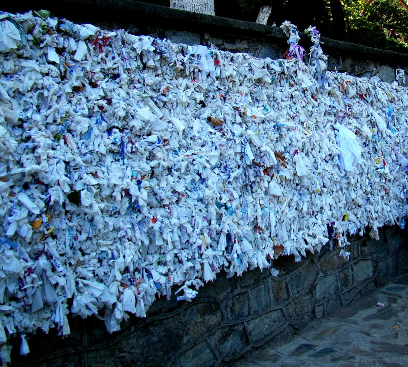 The wishing wall