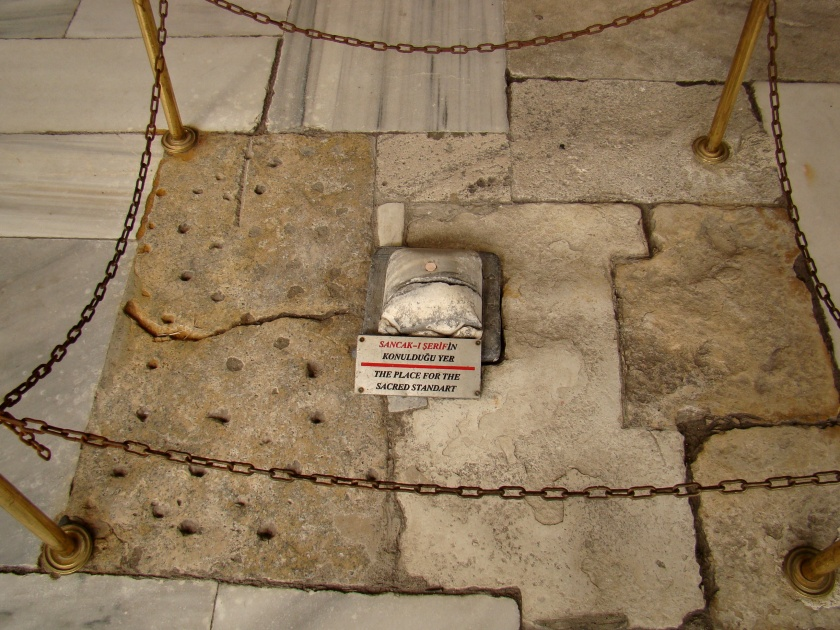 Stone marker for the Holy Banner