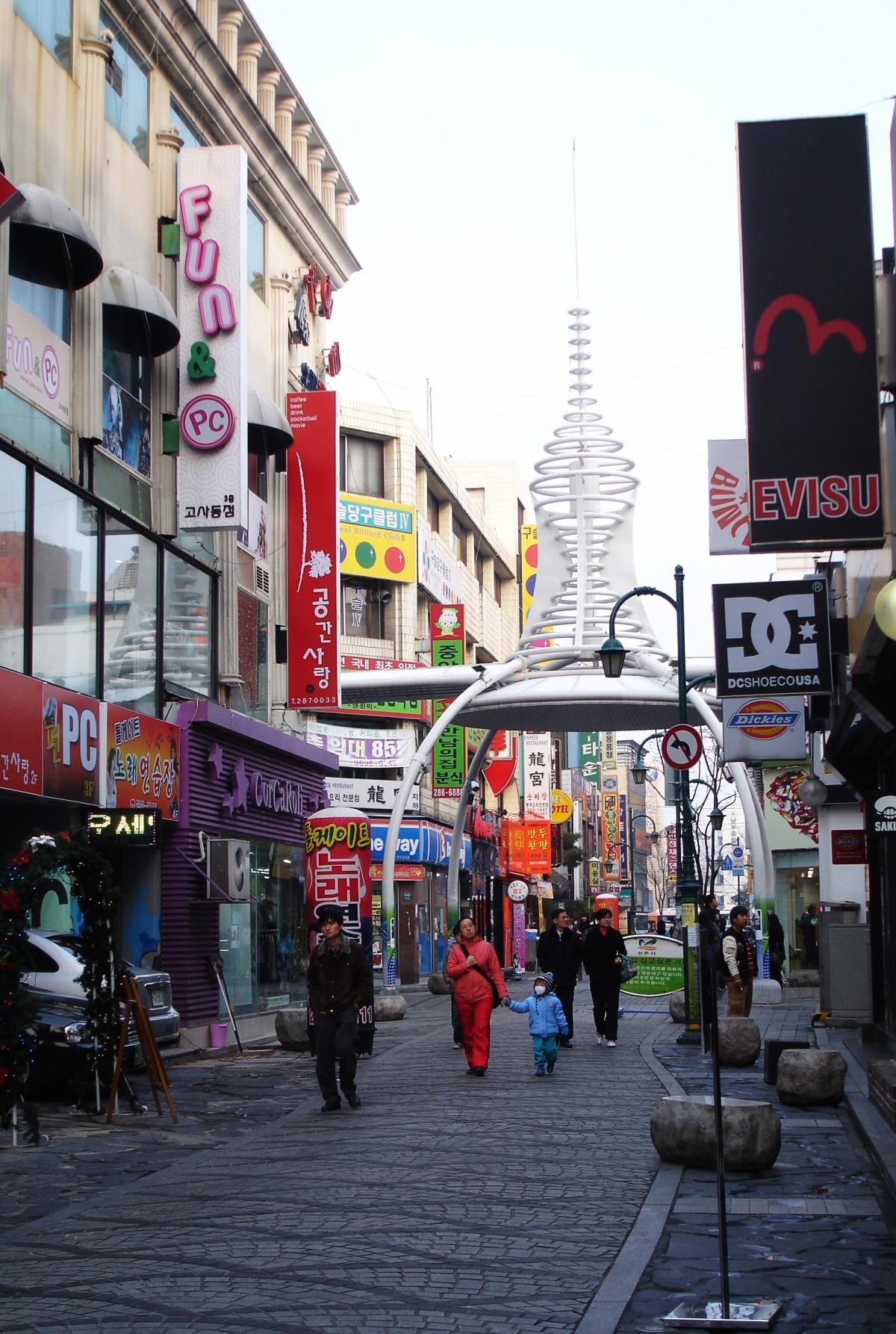 Culture shock in SouthKorea