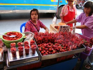 Taste of Thailand
