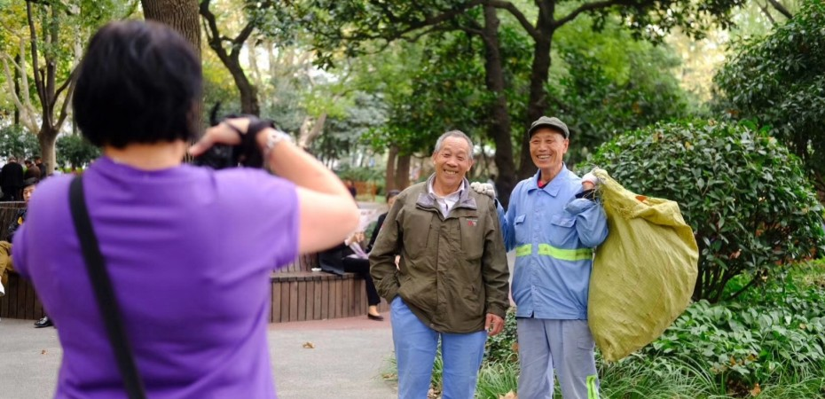 Smiling Faces of Shanghai