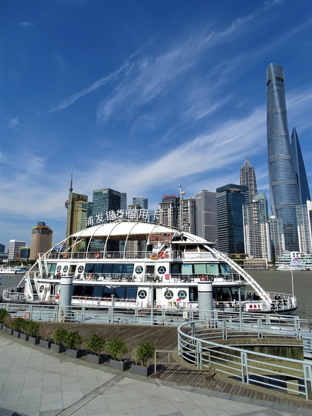 the Bund of Shanghai
