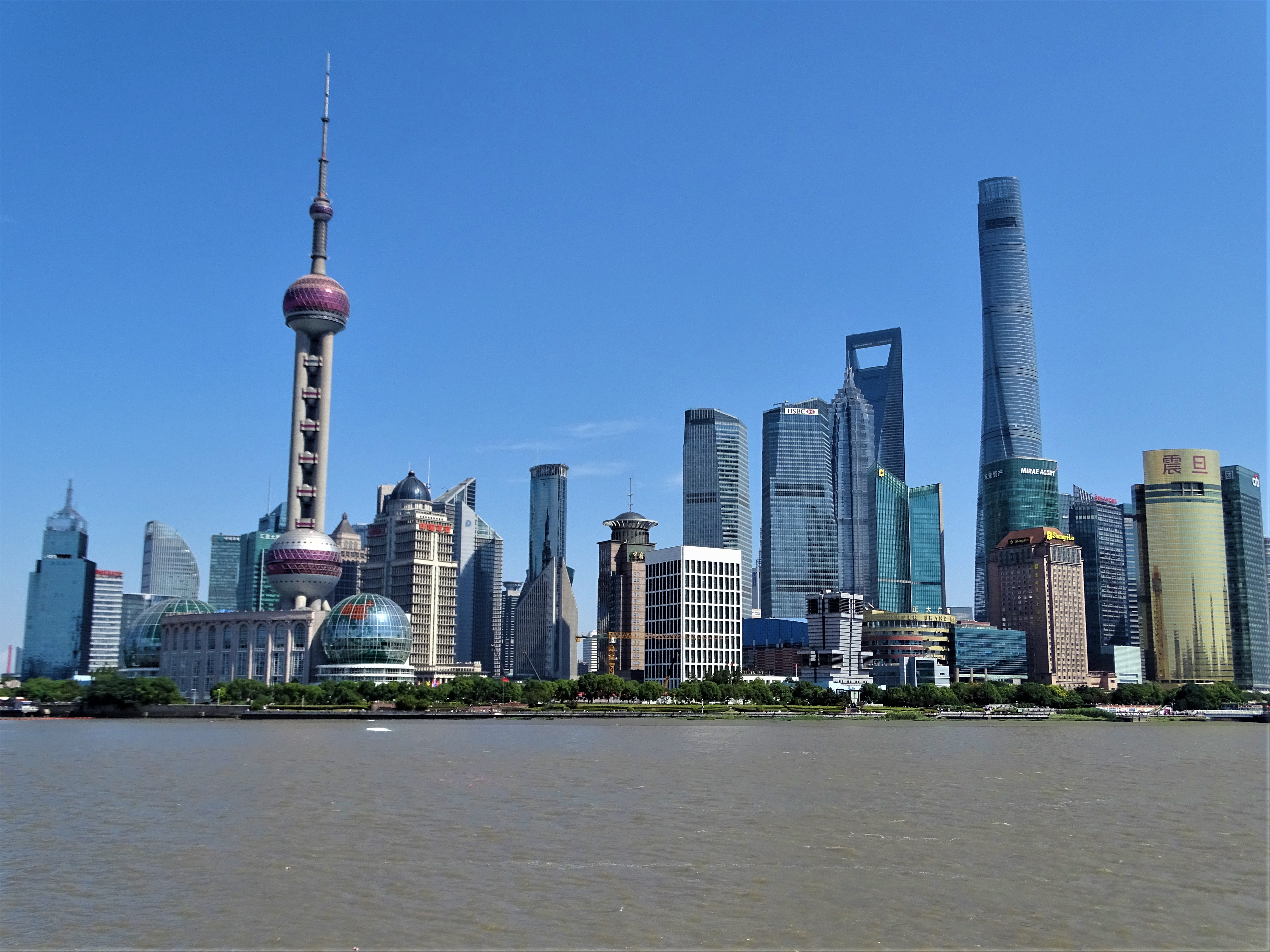 The famous Shanghai - Pudong skyline